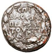 Bronze Æ20 (Caesarea) – reverse