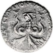 Denarius - Sextus Pompeius (PRÆF•CLAS•ET•ORÆ•MARIT•EX•S•C; Scylla) -  obverse