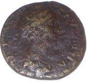 Sestertius - Faustina I (Ceres: AVGVSTA) – obverse