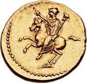 Aureus - Vespasianus (Horse) – reverse
