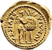 Aureus - Vespasianus (IVDAEA DEVICTA; Judaea mint) – reverse