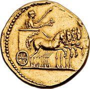 Aureus - Vespasianus (Quadriga) – reverse