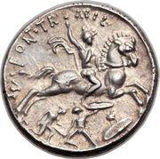 Denarius (Fonteia: Publius Fonteius Capito; P•FONTEIVS•P•F CAPITO•III•VIR / MN•FONT•TR•MIL) – reverse