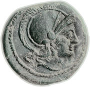 Quartuncia (Anonymous; ROMA) – obverse