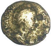 Dupondius - Faustina I (AETERNITAS) – obverse