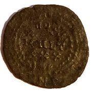 Follis - Constantius II (VOT XX MVLT XXX; Nicomedia) – reverse