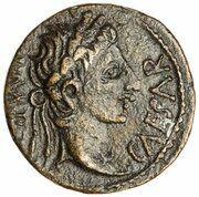 Quadrans - Augustus (AVGVSTVS) – obverse