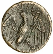 Quadrans - Augustus (AVGVSTVS) – reverse