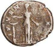 Denarius - Marcus Aurelius (IVVENTAS; Juventas) -  obverse