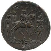 Sestertius - Marcus Aurelius (PROFECTIO AVG S C COS III)