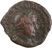 Sestertius - Valerianus (FIDES MILITVM S C; Fides) -  obverse