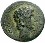 Quadrans - Augustus (AVGVSTVS DIVI F) – obverse