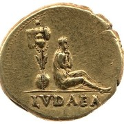 Aureus - Vespasianus (IVDAEA; Spain mint) – reverse