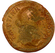 Dupondius - Faustina II (IVNONI REGINAE) -  obverse