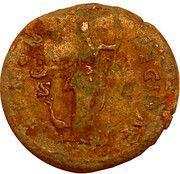 Dupondius - Faustina II (IVNONI REGINAE) -  reverse