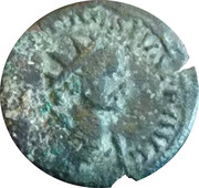 Aurelianus - Carausius (TVTELA [AVG], Rotomagus) – obverse