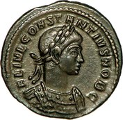 Nummus - Constance II (GLORIA EXERCITVS, deux enseignes, Trèves) – obverse
