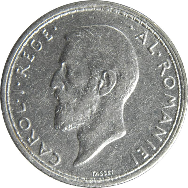 Сколько стрит 50 bani русское географическое общество монета