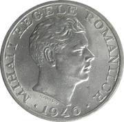 25 000 Lei - Mihai I – obverse