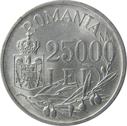 25 000 Lei - Mihai I – reverse