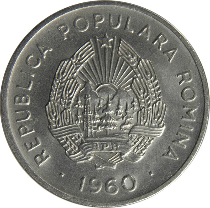 15 Bani Romania Numista