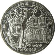 50 Bani (Neagoe Basarab) -  reverse