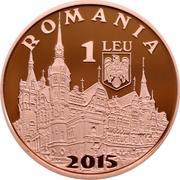 1 Leu (Peleș Castle) -  obverse