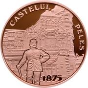 1 Leu (Peleș Castle) -  reverse