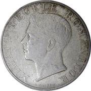 250 Lei - Mihai I – obverse