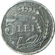5 Lei - Mihai I -  reverse