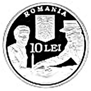 10 Lei (National Institute for Aeronautics and Space Medicine) -  obverse