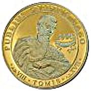 100 Lei (Publius Ovidius Naso) -  reverse