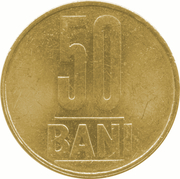 50 Bani (Eagle without crown) -  reverse