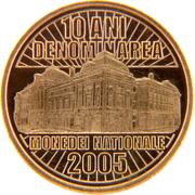 50 Bani (Redenomination of the Leu) -  reverse