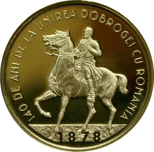 50 Bani 2017 UNC Commemorative Coin Romania Low Shipping Combine FREE!
