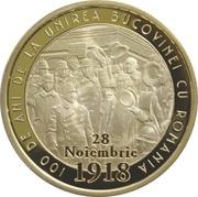 50 Bani (Bukovina) -  reverse