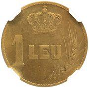 1 Leu - Ferdinand I – reverse