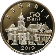 50 Bani (550 years since the consecration of the Putna Monastery's church) -  obverse