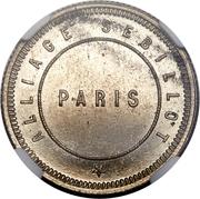 20 Bani - Carol I (Pattern Strike) – reverse