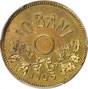 10 Bani - Carol I (Pattern) – reverse