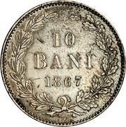 10 Bani (Pattern) – reverse