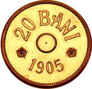 20 Bani (Pattern) – reverse