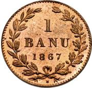 1 Banu - Carol I – reverse