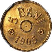 5 Bani (Pattern) – reverse