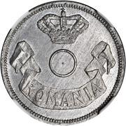 20 Bani (Pattern) – obverse