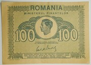 100 Lei - Mihai I (Ministry of Finance) – obverse