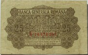 25 Bani (BGR - German Occupation) – reverse