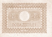 20 Lei - Mihai I (Ministry of Finance) – reverse