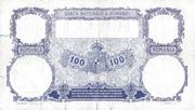 100 Lei – reverse