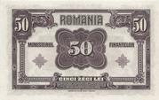 50 Lei (Ministry of Finance) – reverse